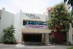 TTDC ONLINE-TamilNadu Tourism Development